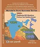 Mondal's Sure Success Series Geography - Bengali(Bharat o Poschim Bonger Bhugol)