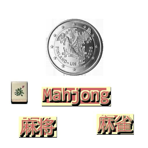 Mahjong (Playing Mahjong)