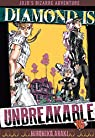 Jojo's - Diamond is unbreakable, tome 16 par Araki