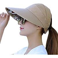 87c1d41db15 Sun Visor Hats for Women Large Wide Brim UV Protection Summer Beach  Packable Cap
