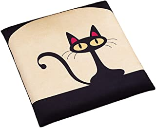Blancho Square Home/Office Cute Cartoon Floor Cushion Patio Cushion, NO.8
