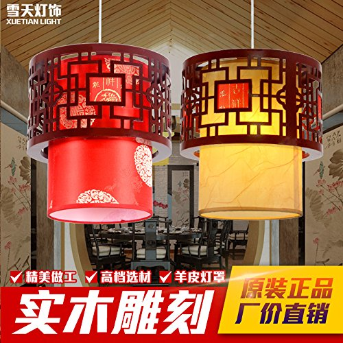 Lx.AZ.Kx E27 Vintage Industrieleuchte Modern Pendelleuchte Moderne chinesische Pendelleuchte Antik Pergament Lampe Single Head Off Road Lights Restaurant, 29  30 Gelb