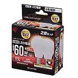 アイリスオーヤマ LED電球 口金直径17mm 60W形相当 電球色 広配光タイプ 2個セット 密閉形器具対応 LDA8L-G-E17-6T22P