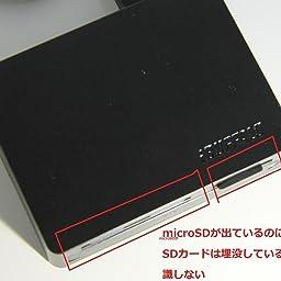 Amazon Ibuffalo 高速カードリーダー ライター Usb3 0 ターボpc Ex対応モデル シルバー Playstation4 Ps4 動作確認済 Bscr17tu3sv バッファロー パソコン 周辺機器 通販