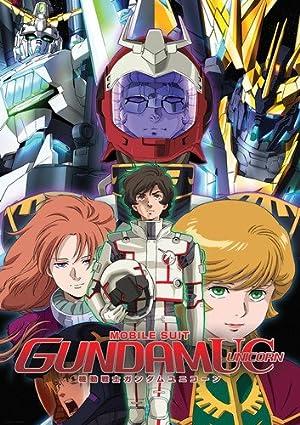 機動戦士ガンダムUC RE:0096 DVD