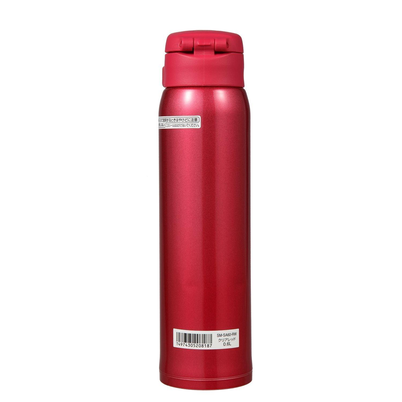 Zojirushi SM-SA60 RW - Termo de acero inoxidable, color rojo, 600 ml: Amazon.es: Hogar