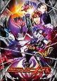 仮面ライダーキバ VOL.4 [DVD]
