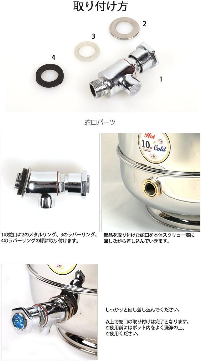 MINTAGE ミンテージ ウォータージャグ Hot&Cold Water Pot innova 10 Litres 保温保冷