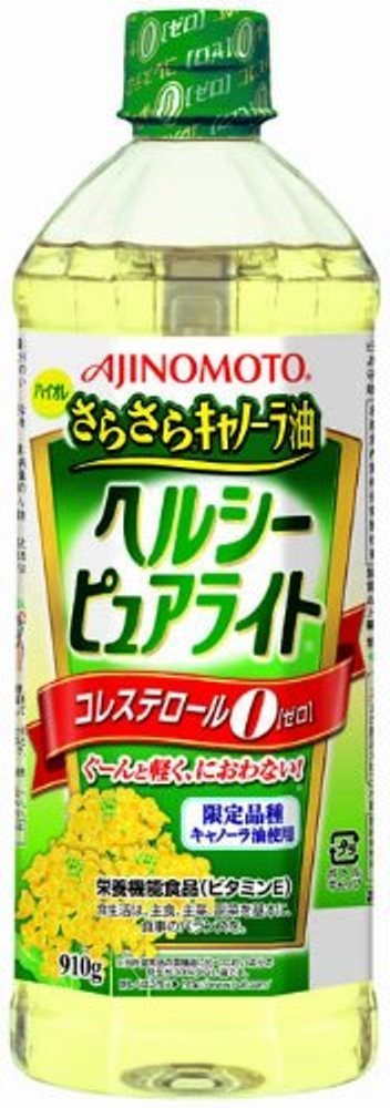AJINOMOTO Haiore murmuring 910gX2 this canola oil Healthy Pure Light by J- oil Mills