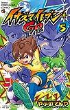 Inazuma Eleven GO 5 (ladybug Colo Comics) (2013) ISBN: 4091416497 [Japanese Import]