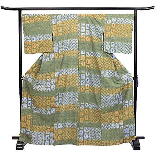 引退した確立します発生紬 正絹 着物 きもの 漢方染 菅原工房 絞り 和装 リサイクル【中古】 90007219
