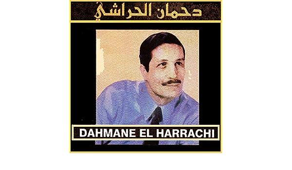 DAHMANE GRATUIT MP3 ALBUM TÉLÉCHARGER EL HARRACHI