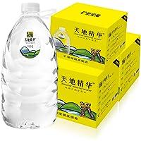 天地精华 天然矿泉水大桶4L*4桶 规格可选 (4桶, 3箱)