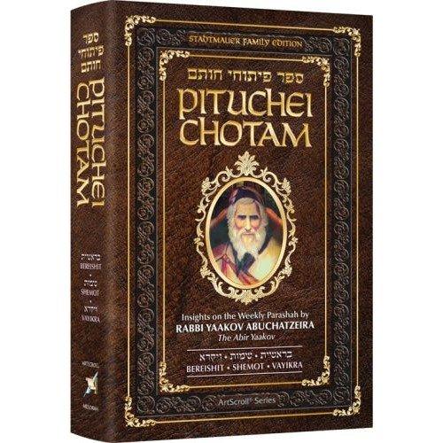 Pituchei Chotam Bereishit / Shemot / Vayikra