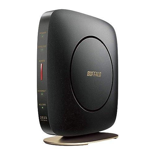 【Amazon.co.jp 限定】BUFFALO WiFi 無線LAN ルーター WSR-A2533DHP2-CB 11ac ac2600 1733+800Mbps デュアルバンド IPv6対応