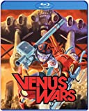 Venus Wars Blu Ray [Blu-ray] [Import]