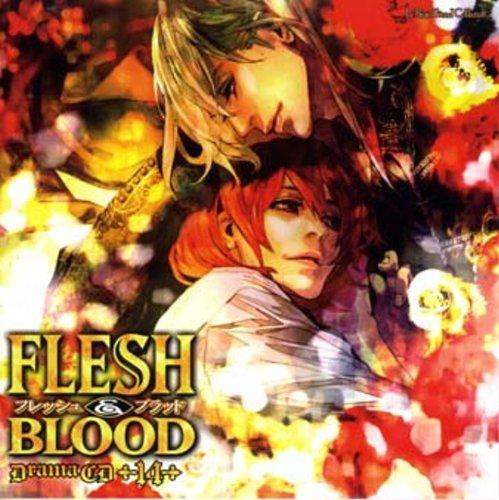 Drama CD - Lebeau Sound Collection Drama Cd: Flesh & Blood 14 (2CDS) [Japan CD] MMCC-3171 ()