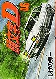 Initial D(46) (Special Yanmaga Kc) [Comics]