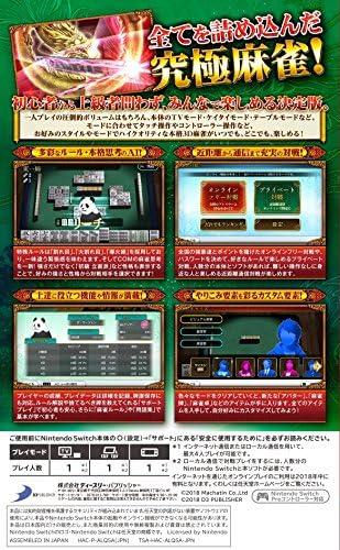 D3 Publisher THE Mahjong NINTENDO SWITCH JAPANESE IMPORT REGION ...