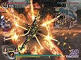 Musou Orochi (PlayStation2 the Best) [Japan Import]
