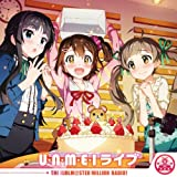 Mirai Kasuga (Haruka Yamazaki), Shizuka Mogami (Azusa Tadokoro), Serika Hakozaki (Momo Asakura) - Idolm@Ster (The Idolmaster) Million Live! Idolm@Ster (The Idolmaster) Million Radio! Theme Song (Type B) (CD+BD) [Japan LTD CD] LACM-34235