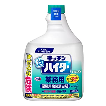 Amazon.com: Japan Household Cleaning Supplies - [Chlorine ...