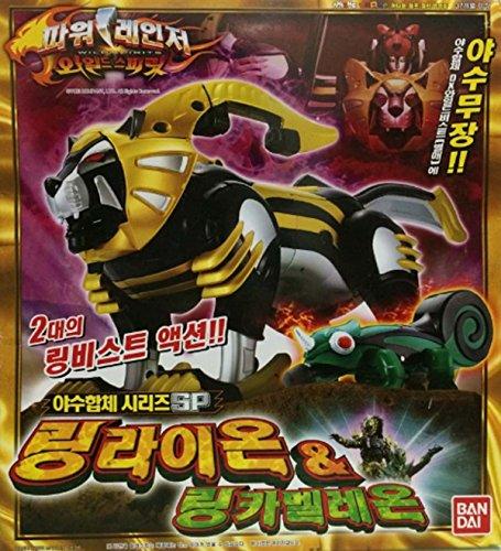 Bandai Power Rangers Jungle fury Gekiranger SP RIN LION & RIN CHAMELEON Zord set (Power Ranger Jungle Fury Zords)