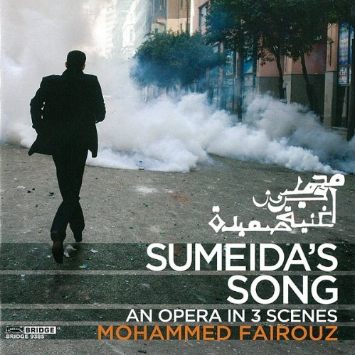 Cover of Sumeida's Song