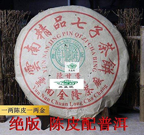 Aseus Product benefit ten years Pu'er Tea Menghai Xinhui tangerine peel tea cake tea palace three kilograms of only three cakes by Aseus-Ltd