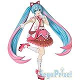 SEGA Hatsune Miku Series Super Premium Figure Hatsune Miku Ribbon Heart 22cm 8.6 inches