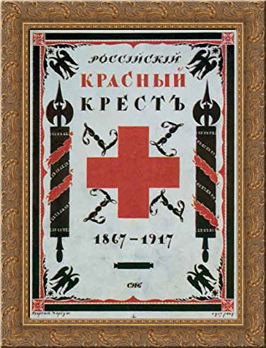 Cover for the book 'The Russian Red Cross. 1867 1917. ' 24x18 Gold Ornate Wood Framed Canvas Art by Narbut, Heorhiy ()