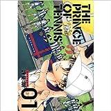 テニスの王子様 完全版 Season3 コミック 1-12巻セット (愛蔵版コミックス)
