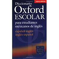 Diccionario Oxford Escolar