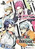 VARIABLE BARRICADE 限定版 予約特典(ドラマCD) 付 - PSVita