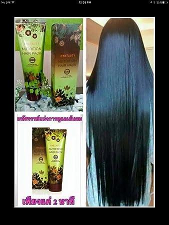 Amazon.com : 2 Hybeauty Hair Pack Vitalizing Nutritional Hair ...