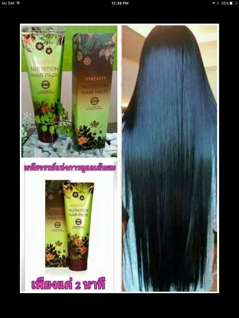 2 Hybeauty Hair Pack Vitalizing Nutritional Hair Treatment Coloring Dry Frizzy Damaged Hair 120 ml.with tracking & gift