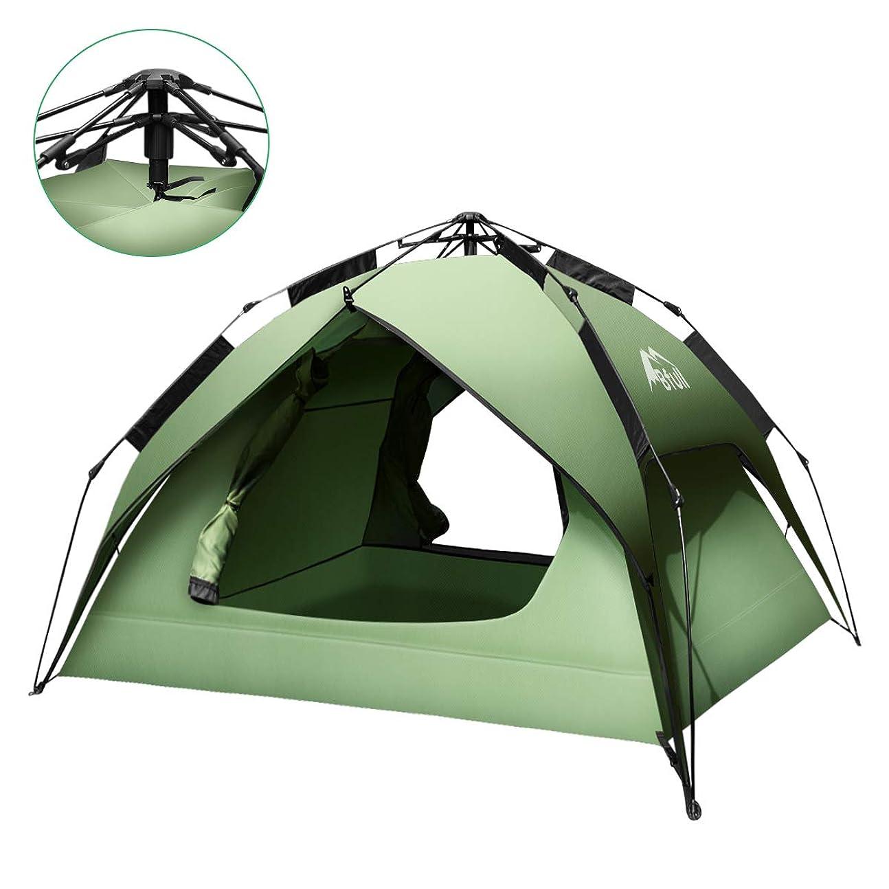 やむを得ないネックレット敵対的FIELDOOR フライシート付キャンプテント フィールドキャンプドーム ペグ+ロープ+キャリーバッグ付 UVカット 耐水 シルバーコーティング キャノピー 簡単