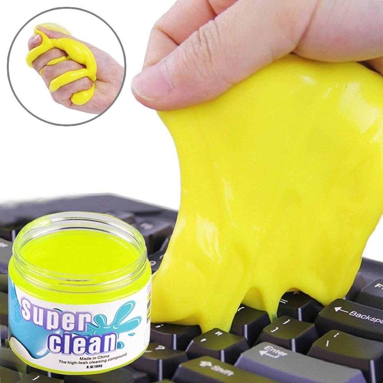 値する盟主マングルキーボード 掃除 クリーナー パソコン掃除スライム 車内掃除 強力粘着 隙間 ホコリ取り PC 車 エアコン 玩具掃除用クリーナー 繰り返し使用可能 黄色