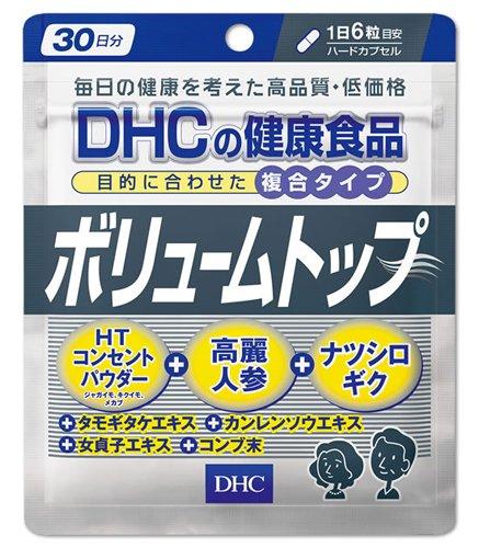 【DHC】ボリュームトップのサムネイル