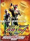 Kamen Rider X Kamen Rider OOO & W Featuring Skull: Movie War Core DVD [Masked Rider] (Japanese audio with English subtitles)