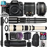Holiday Saving Bundle for D7500 DSLR Camera + 35mm 1.8G DX Lens + 650-1300mm Telephoto Lens + AF-P 18-55mm + 500mm Telephoto Lens + Battery Grip + 2yr Extended Warranty - International Version