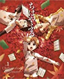 Chihayafuru Vol.1 [Japan Import]