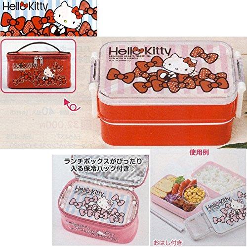 Hello Kitty Bento Box - 5
