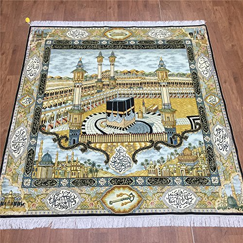 Camel Carpet Macca's Grand Mosque Muslim Hand Knotted Silk Persian Rug Tapestry by Camel Carpet