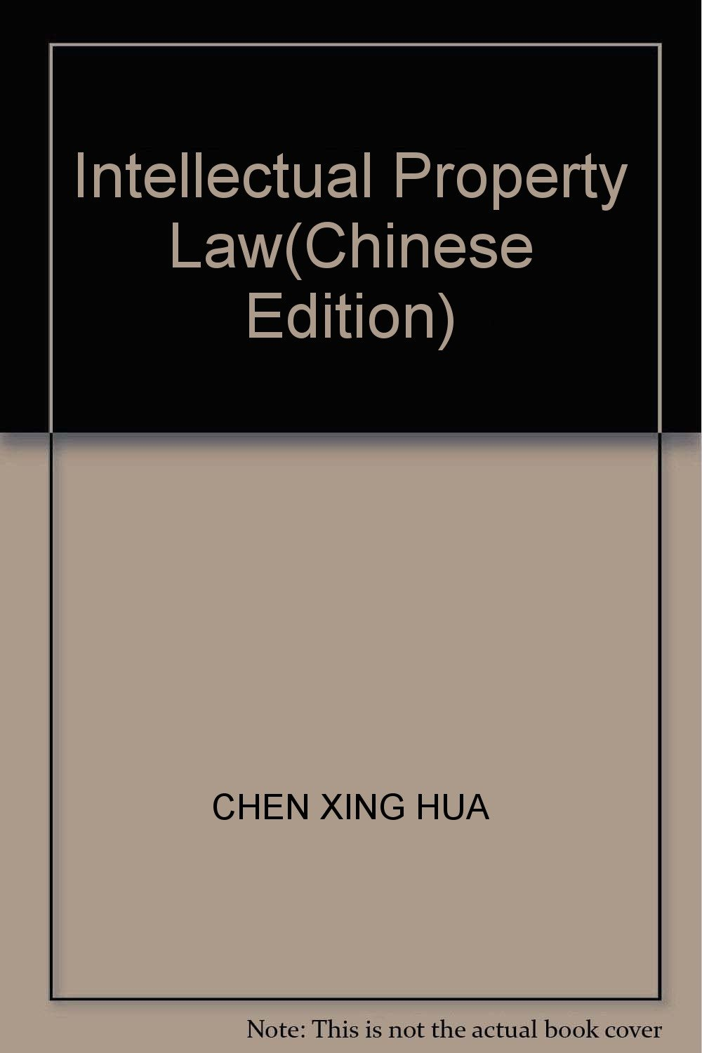 Intellectual Property Law(Chinese Edition) PDF