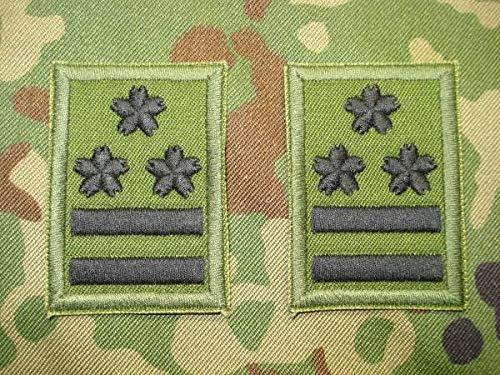階級 陸上 章 自衛隊
