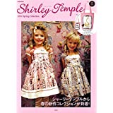 Shirley Temple 2018年春号