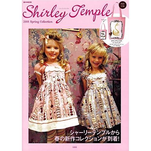 Shirley Temple 2018年春号 画像 A