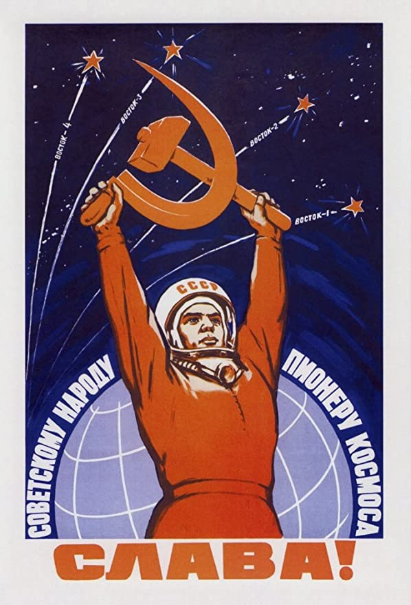 Space Cosmonaut Rocket USSR Wall Art Multi Panel Poster Print 33X47 Inches