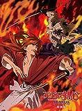 Animation - Rurouni Kenshin: Shin Kyoto-Hen (Rurouni Kenshin: New Kyoto Arc) Special Edition [Japan DVD] ANSB-11020